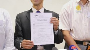 調查:六成三港人指台灣不適合一國兩制