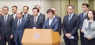 【直播】香港黑幫元朗毆打反送中 特首林鄭月娥記者會