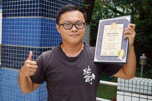 大葉大學造藝系畢業的陳修賢,榮獲第六屆全世界華人武術大賽銅獎。(大葉大學提供)