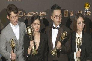 第54屆金鐘獎得獎名單 《我們與惡的距離》賈靜雯封后
