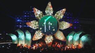 太平洋花彩節夢幻光影 打造美麗夜花園