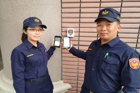 全國首創!嘉市警使用智慧巡邏箱- 新唐人亞太電視台