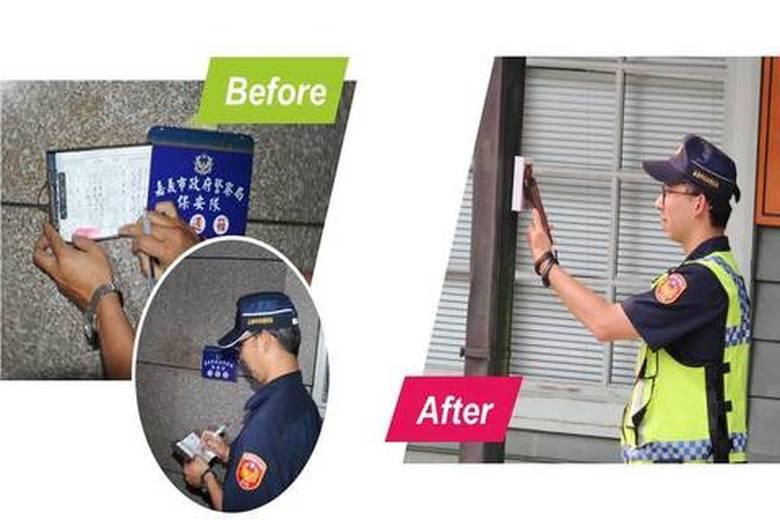 新舊巡邏方式比較。(嘉義市警察局提供)