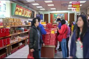 北港廟前年貨大街 遊客逛掃傳統味