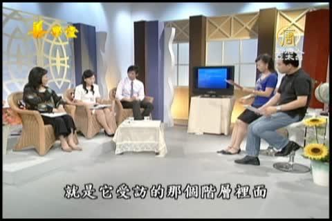 善學堂(16)--愛情鐵三角