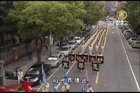 洪法及講清真相(107)--聲援七千萬勇士退出中共惡黨