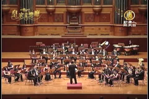 皇家音樂廳(33)--訪陳順發 張培銣