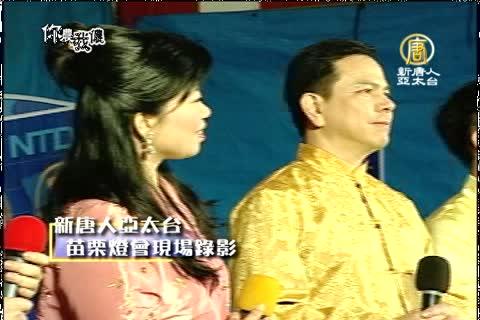 你農我儂(51)--明亮一百-臺灣燈會在苗栗