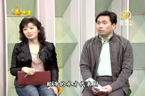 善學堂(26)--2011年運勢