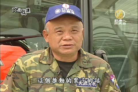 你農我儂(49)--祖孫米_袋香傳