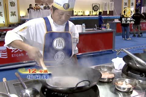 2012-廚技大賽第二場-0720