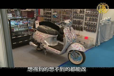 台灣速克達賽車介紹20120801