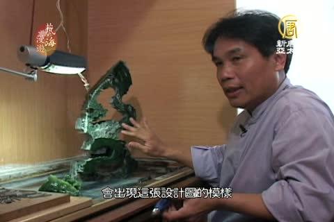 藝海漫遊(195)--玉雕