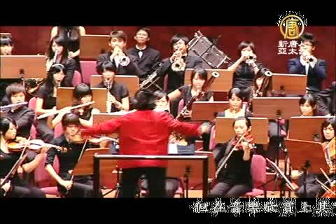 皇家音樂廳(55)--破曉~大稻埕的天光(上)