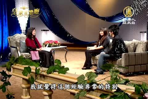 皇家音樂廳(51)--台北香頌室內樂團(上)