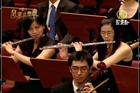 皇家音樂廳(3)杏林楓琴