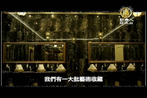 旅行天下(81)CiCi悠遊貴賓卡(5)