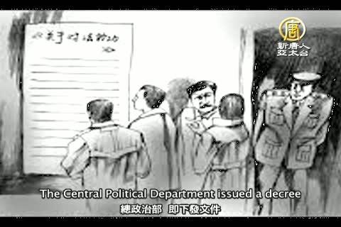 細語人生(253)一個空軍少校的故事(中)