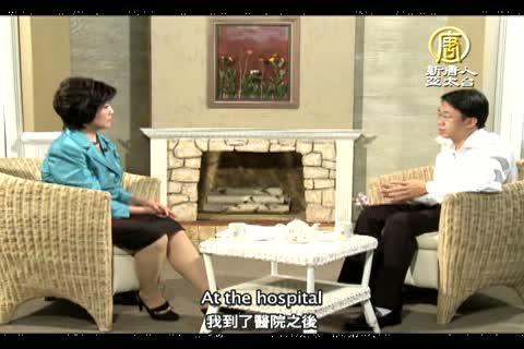 細語人生(254)一個空軍少校的故事(下)