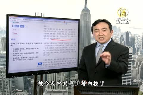 今日點擊(1970-2)湖南網民因舉牌聲援呂加平被國保約談