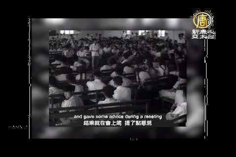 細語人生(264)高級工程師楊青的故事(上)