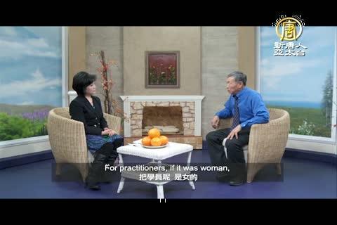 細語人生(266)高級工程師楊青的故事(3)