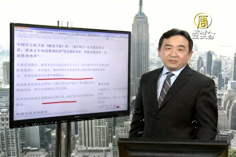 今日點擊(1986-1)中國軍隊對內強調反對政治自由主義
