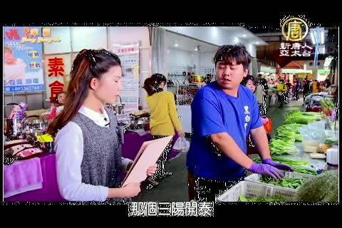 幸福Young Young Go 新年特別節目(1)