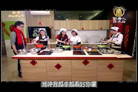 幸福Young Young Go 新年特別節目(2)